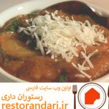 آموزش پخت سوپ کدو مسمایی ایتالیا