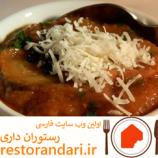 طرز تهیه سوپ کدو مسمایی ایتالیایی