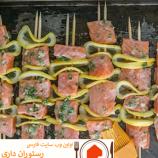 طرز تهیه ی کباب سالمون لیمویی برتر