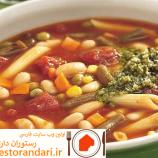 دستور پخت سوپ سبزیجات ایتالیایی