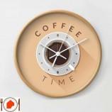 کی قهوه بخوریم