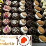 دستور پخت شیرینی اتابکی مخصوص عید