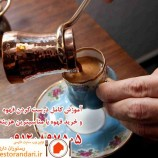 مواد ساخت قهوه