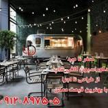 دکوراسیون کافه رستوران و کافی شاپ
