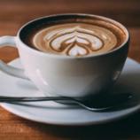 قهوه لاته چیست