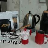 فروش قهوه عربیکا – فروش قهوه روبوستا – قهوه ترکیبی هوپ کافی