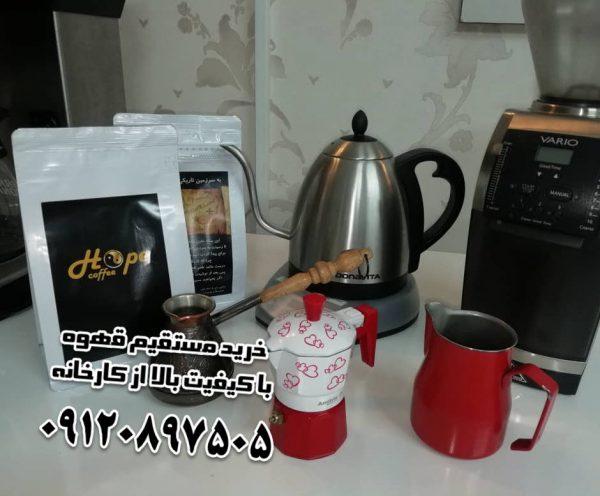 قهوه روبوستا