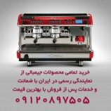 نمایندگی جیمبالی ایران