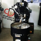 رستر قهوه صنعتی گلدن